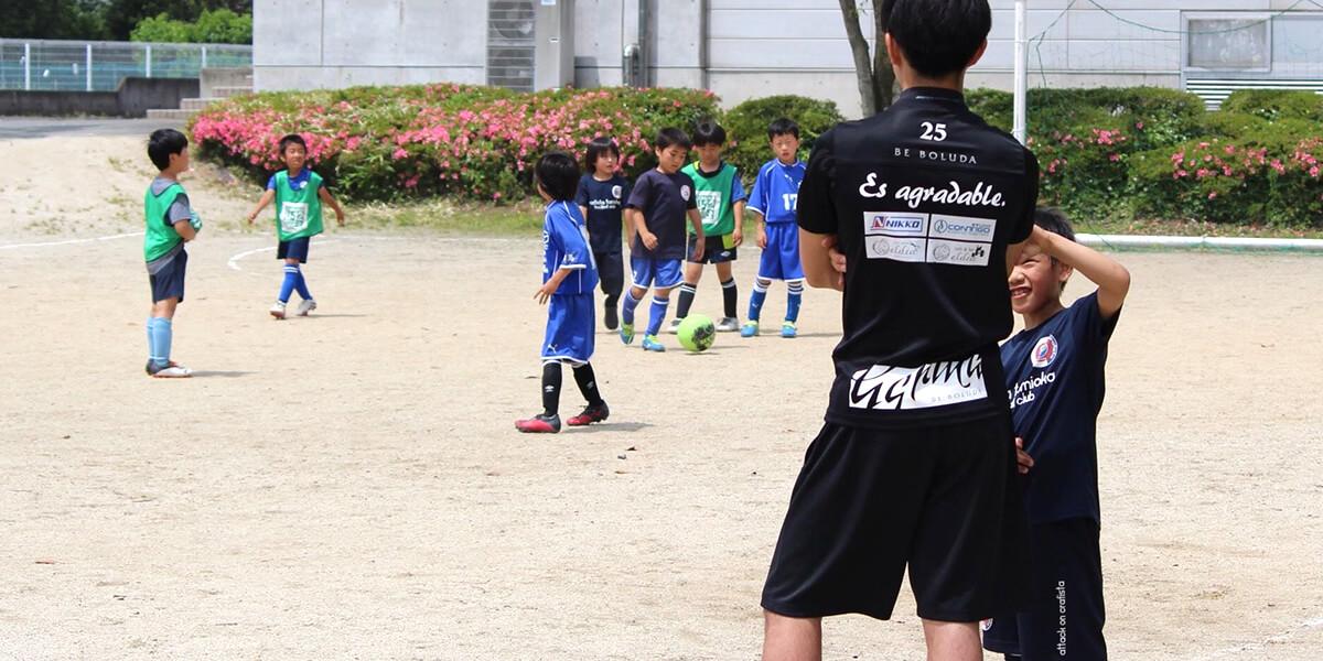 サッカー・フットサルスクール